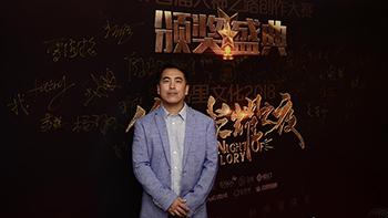 吾里文化大赛获奖名单出炉,《诛心镇》当选最具神格奖