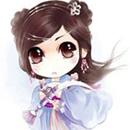 yiancoolgirl